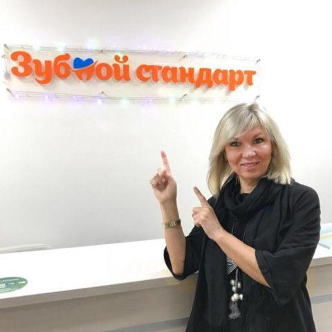 Ирина Наговицына