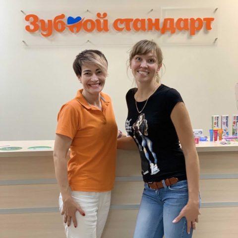 Светлана Васечкина